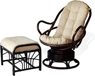 Lounge Set of 2: Swivel Rocking Java Chair Natural Rattan Wicker Handmade and Ottoman Krit with Cream Cushion, Dark Brown