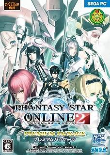 Phantasy Star Online 2 Premium Package for Windows(Japan Import)