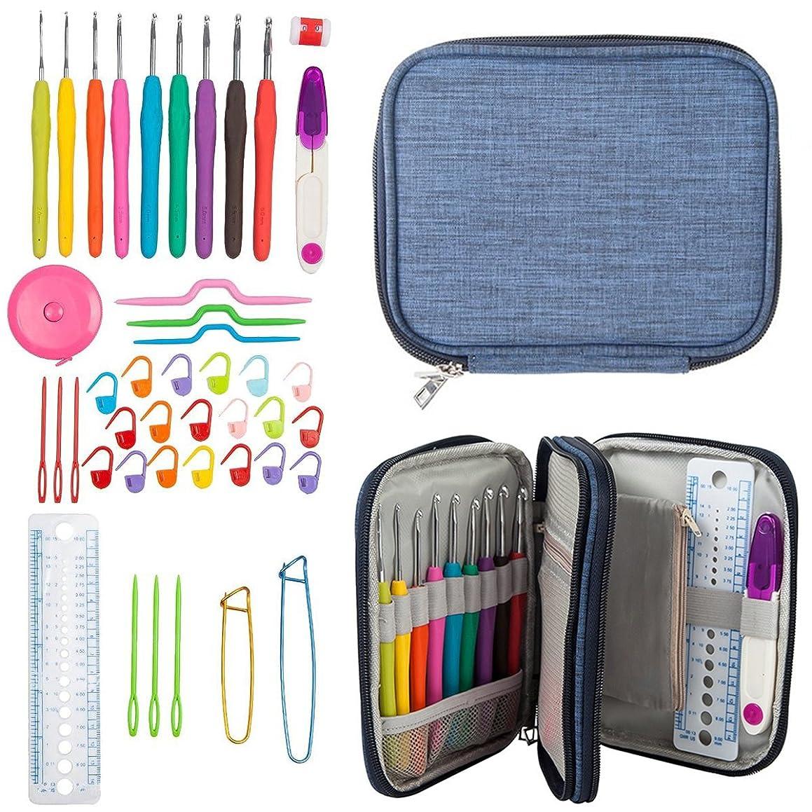 45 Pcs Crochet Hooks Stitches Knitting Needle Kit PERTTY Sewing Tools For DIY Knitting Needle Kit with Zipper Case Organizer