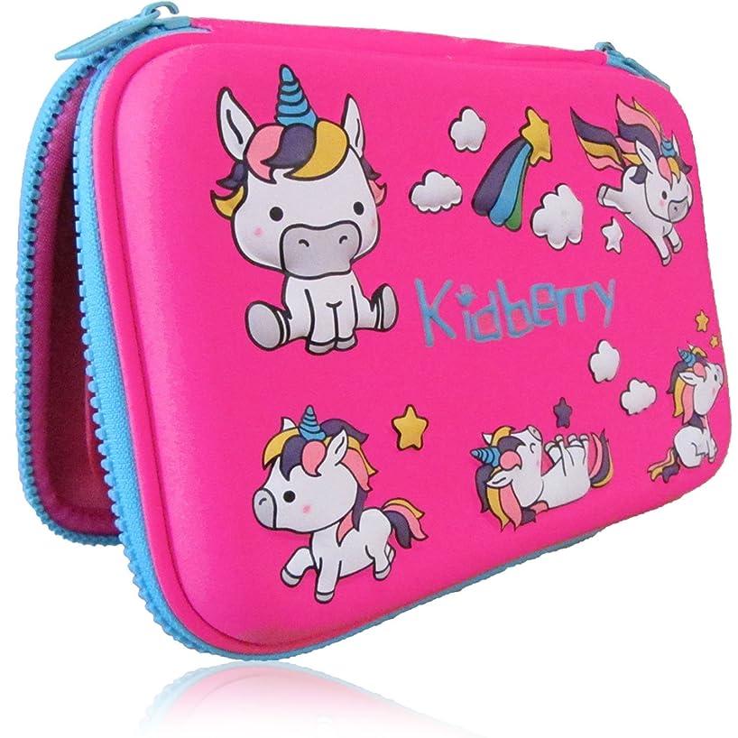 Pencil case for kids, Kidberry pencil case for kids,pencil pouch, girls pencil case for school, cute unicorn 3D design pencil box, cute pencil pouch