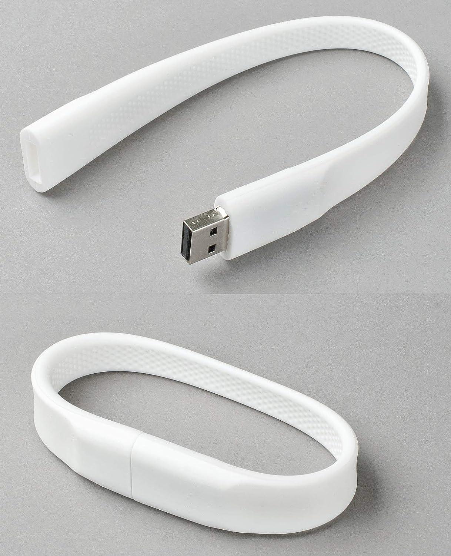 Ranking TOP18 White Wristband USB Flash Rare 16GB Memory Drive