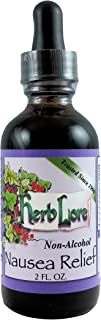 Nausea Relief Tincture with Peppermint and Ginger - Non Alcohol - 2 Ounce - Vegan Liquid Anti Nausea Medicine for Pregnancy, Adults and Kids - Herb Lore