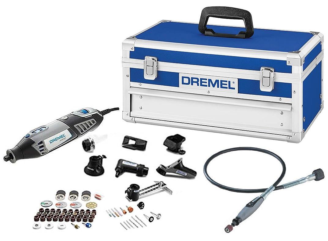 データくさびクラウンDremel(ドレメル) ハイスピードロータリーツール プレミアムセット 4000-8/64JP