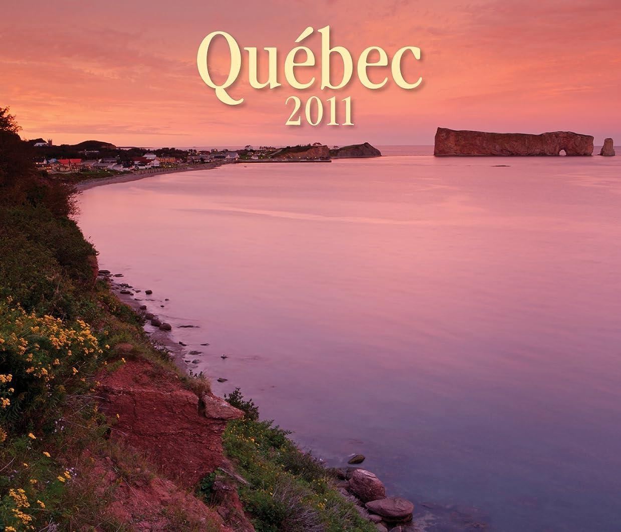 感動する率直な見えるQuebec 2011 Calendar