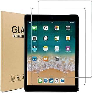 【2枚セット】Miruchertter iPad 9.7 フィルム iPad Pro 9.7 / Air2 / Air/New iPad 9.7インチ 強化ガラス iPad 2018 2017 液晶保護ガラスフィルム 第6世代 高透過率 気泡ゼ...