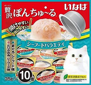いなば 猫用おやつ 贅沢ぽんちゅ~る シーフードバラエティ 35g×10個