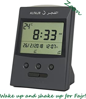 Muslim Azan Clock - Alfajr CS-03 Table Alarm- Islamic prayer five times - Extra instruction manual for US Cities - ZOON