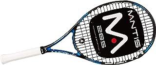MANTIS Unisex's TSR501G2 285 Ps Iii Tennis Racket, Black and Blue, 27 inch
