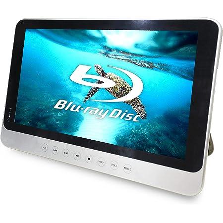 Agrexsione 大画面 12インチ 防水 ポータブルブルーレイプレーヤー BD DVD プレイヤー IPX6級 車載用オリジナルフックホルダーセット