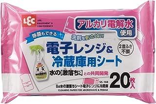レック Ba 水の激落ちシート 電子レンジ & 冷蔵庫用 (20枚入)