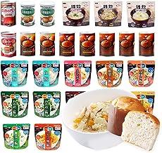 パンとごはん1週間 21食[朝・昼・晩]の非常食セット 7日間 保存食 防災セット 備蓄 防災グッズ