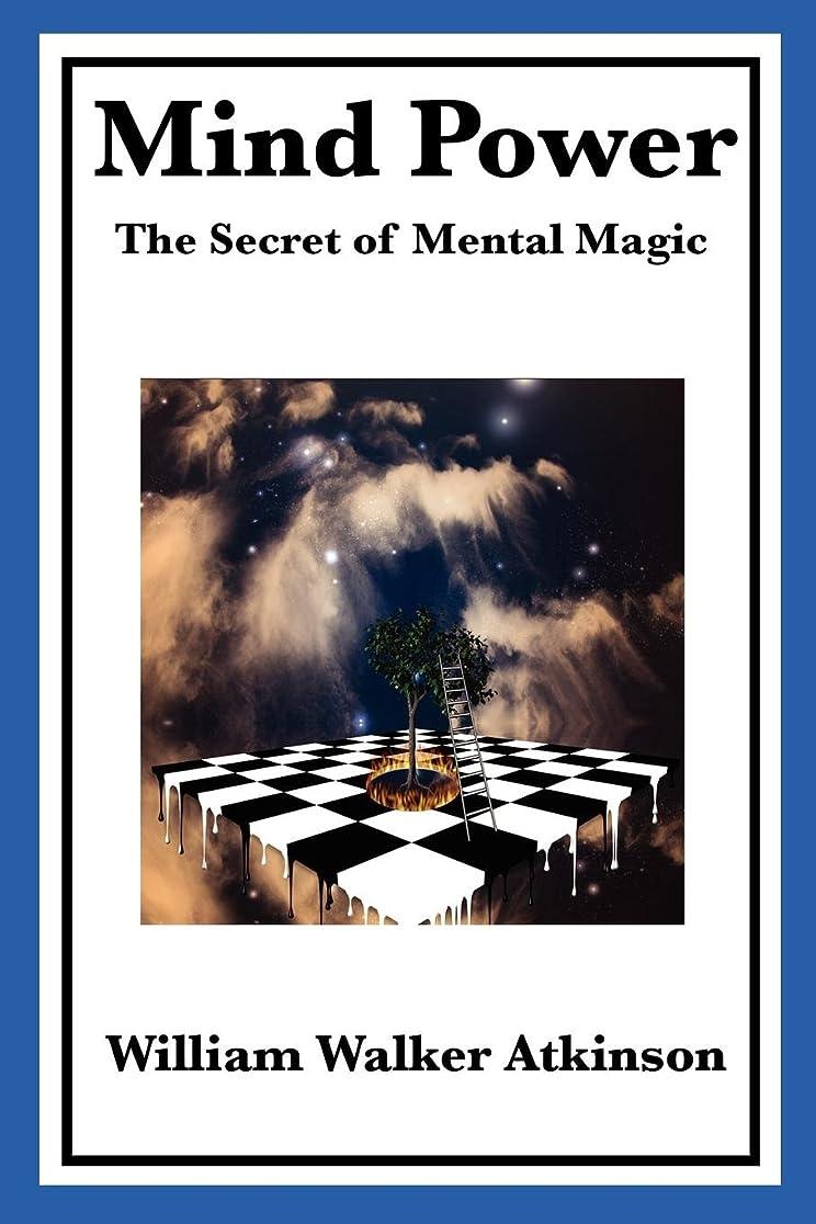 アミューズメント地獄文明化Mind Power: The Secret of Mental Magic