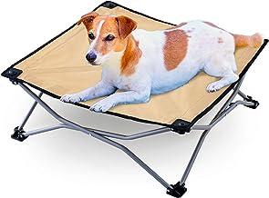 カールソン ポータブル ポップアップ ベッド スモール ベージュ キャンプ アウトドア サイズ(約):幅62×奥62×高23cm