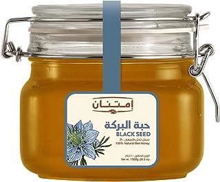 Imtenan Black Seed Honey- 1 Kg