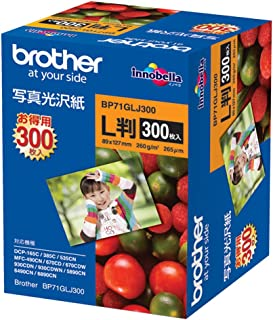 300 sheets BP71GLJ300 Brother photo glossy paper L size (japan import)