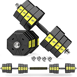 ダンベル バーベルにもなる 2個セット 可変式ダンベル 筋力トレーニング 10kg 15kg 20kg 30kg 40kg 重さ調節可能 【ダンベル バーベル 腕立て伏せ 3in1】 無臭 静音 六角形特許設計 滑り止め