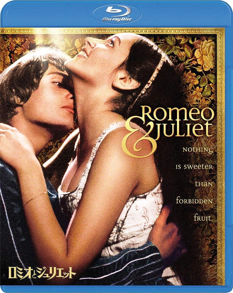 アルバム一元化する守るロミオとジュリエット [Blu-ray]