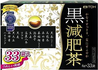 井藤漢方製薬 黒減肥茶 33袋