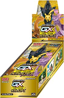 Best pokemon gx japanese booster box Reviews