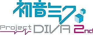Hatsune Miku: Project Diva 2nd (Sony PSP Accessory Set)