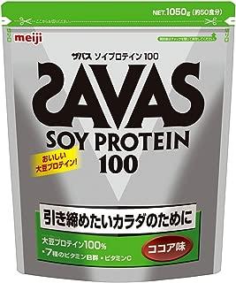 savas protein