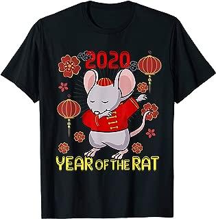 Dabbing Year Of The Rat Happy Chinese New Year 2020 T-Shirt