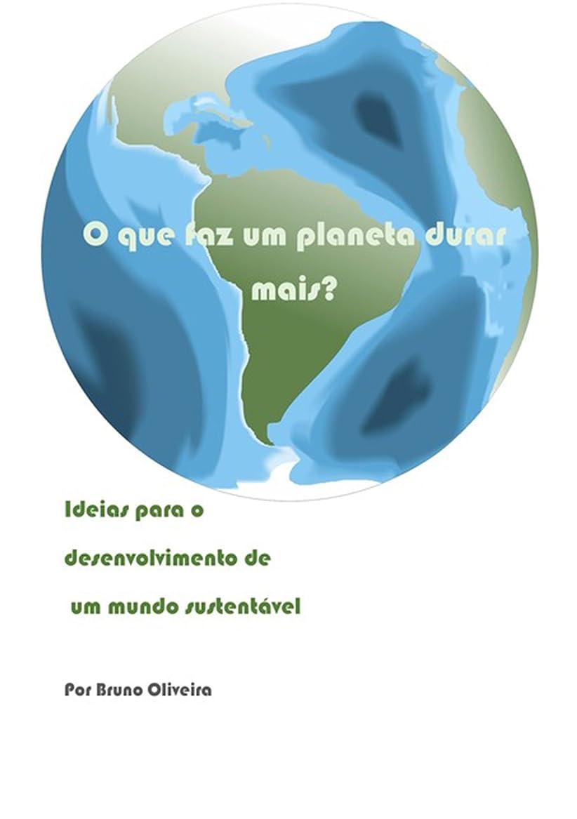 割り当て計算機動O Que Faz Um Planeta Durar Mais? (Portuguese Edition)