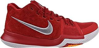 academy basketball shoes nike