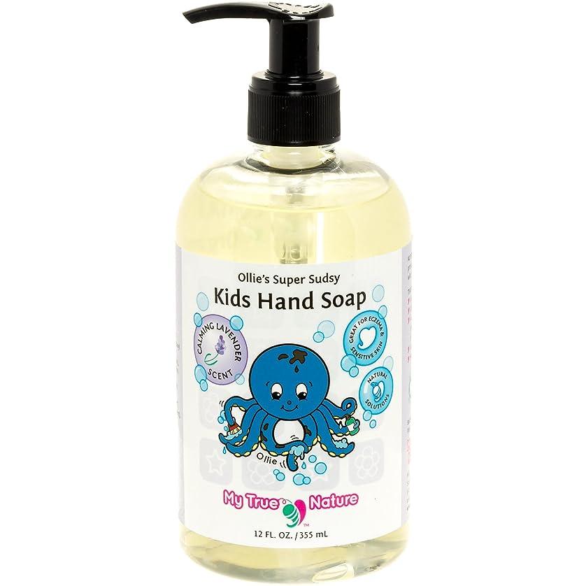 作り粉砕する充実All Natural Kids Soap - Ollie's Super Sudsy Liquid Hand Soap - Lavender Scent, 12 oz by My True Nature