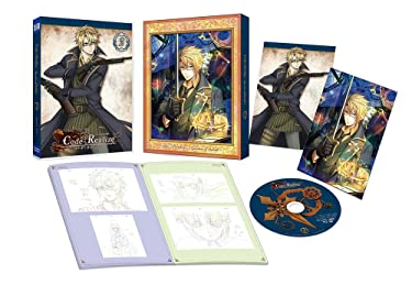 Code: Realize – Genesis of your Highness – Harry Potter And The Prisoner Of Azkaban (event Ticket Precedent Application Raffle Tickets) [Blu-ray]