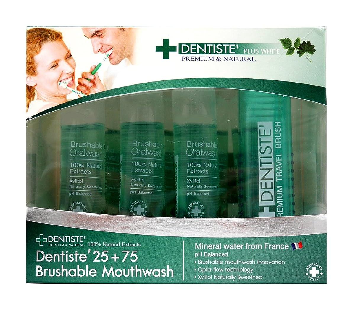 社会一次毎月(デンティス)DENTISTE 液体歯磨き粉 12ml x 7本 収納式歯ブラシ付