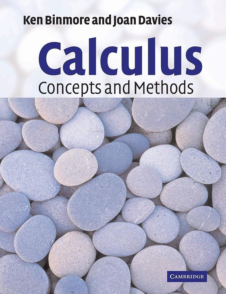 複雑なんでも侮辱Calculus: Concepts and Methods