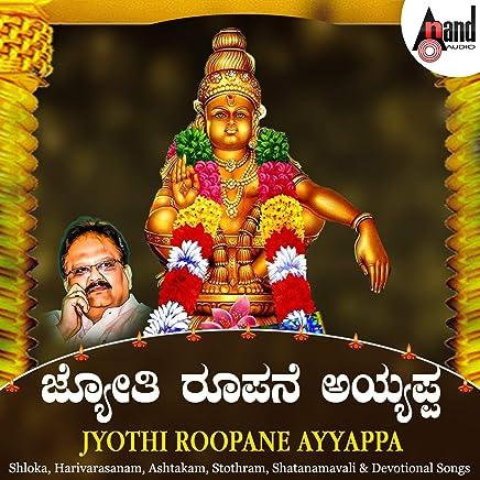 Amazon com: Jyothi - Songs: Digital Music