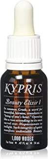 KYPRIS - Natural MINI Beauty Elixir I : 1000 Roses Facial Serum