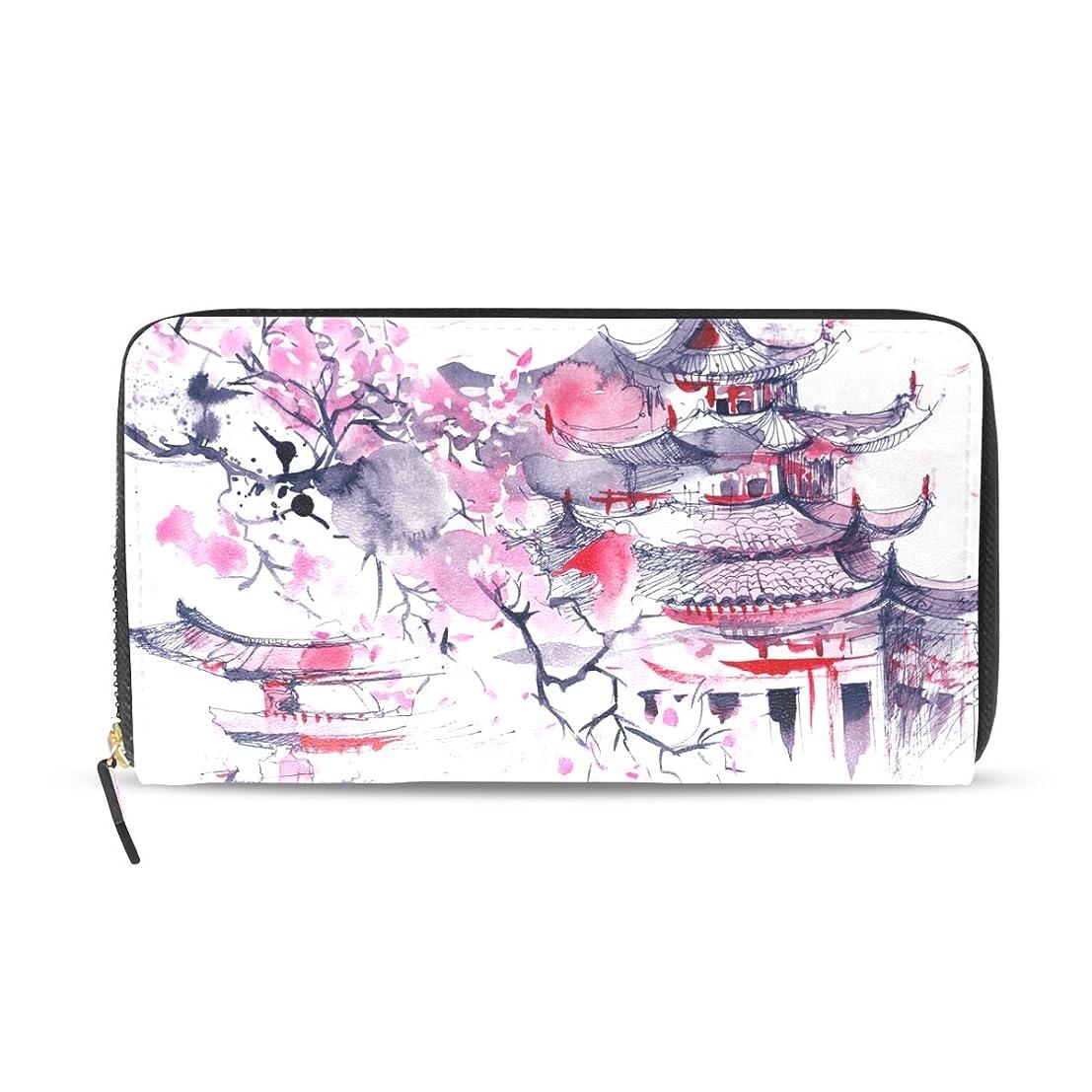 ベルトペパーミントバリーAOMOKI 長財布 財布 レディース 大容量 PUレザー 幅20*丈11cm さくら