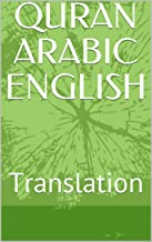 QURAN ARABIC ENGLISH: Translation
