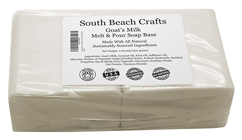 Goats Milk - 2 Lbs Melt and Pour Soap Base - South Beach Crafts