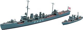 ハセガワ 1/700 ウォーターラインシリーズ 日本海軍 駆逐艦 若竹 プラモデル 437