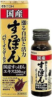 井藤漢方製薬 国産すっぽんパワーインG 50ML