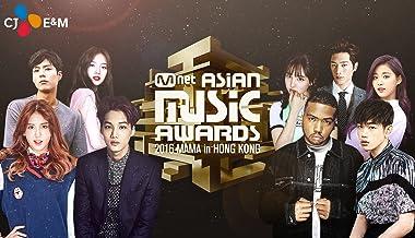 2016 Mnet Asian Music Awards - Season 1
