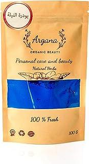 Moroccan Blue Nila Powder 100G For Skin Raw & Pure Premium Quality - النيلة الزرقاء المغربية الخام للعناية بالبشرة 100 غرا...
