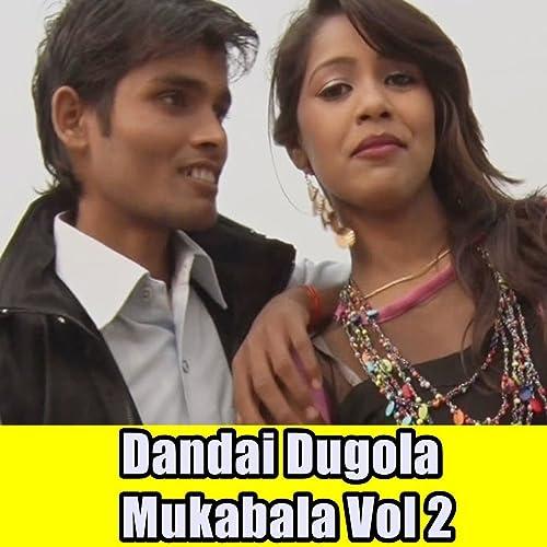 Pyar Jhootha Sahi Duniya Ko Dikhane Aaja by Radha Kishun on