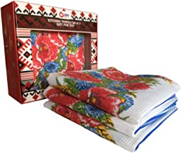 Best ukrainian embroidery patterns free Reviews