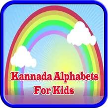 Best free kannada audio books Reviews