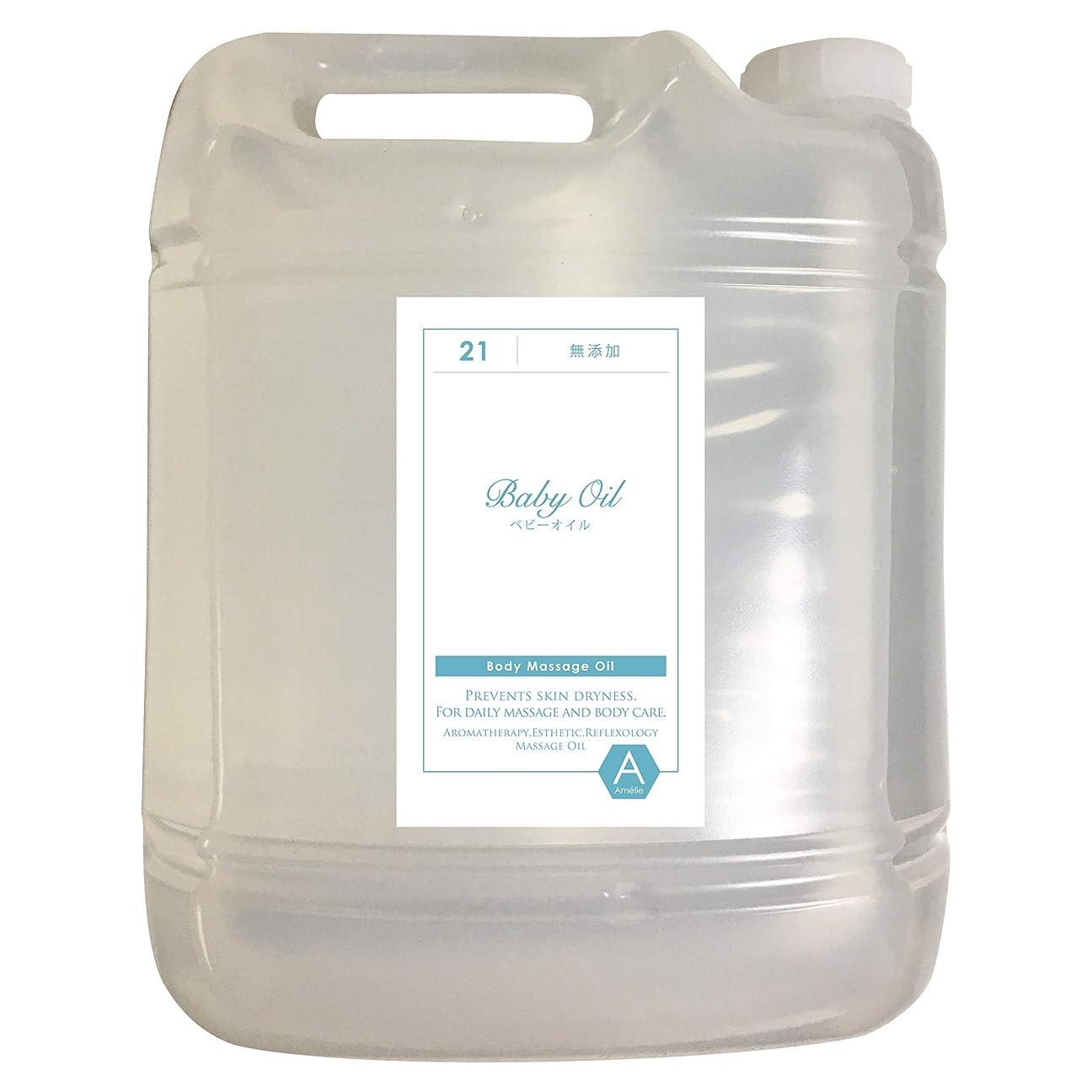 国民国際アラブサラボ無添加ベビーオイル(無香料)業務用サイズマッサージオイル 5L
