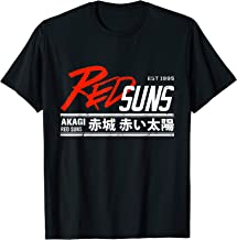 Initial D - Akagi RedSuns t shirt