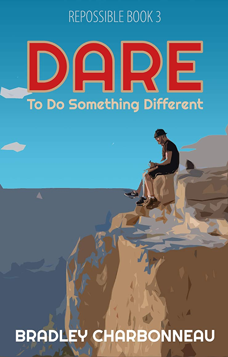 ペフ水素システムDare: To do something different (English Edition)