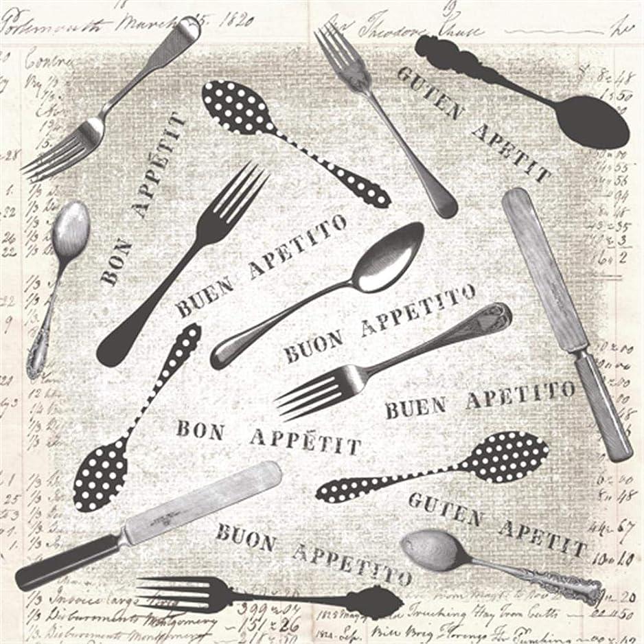 わかるあいまいな興味Nouveau ペーパータオル 33X33cm 16枚入り Bon Appetit 74891