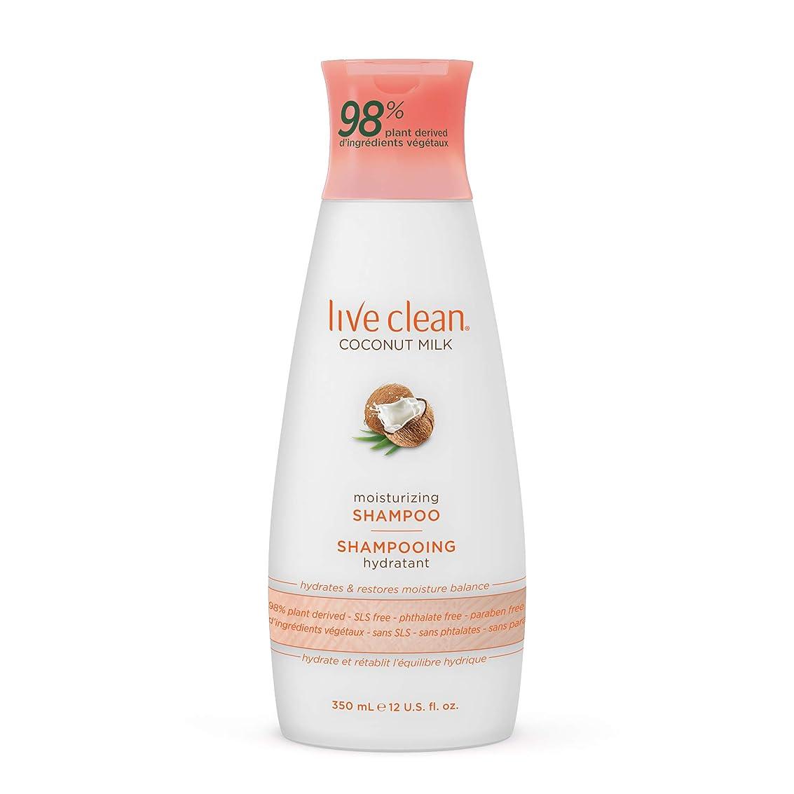 田舎割り当てるフォローLive Clean Coconut Milk Moisturizing Shampoo, 12 oz.