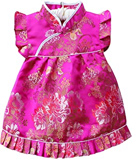 Baby Toddler Kids Girls Qipao Celebration Chinese New Years Asian Costume Set Dress Outfit